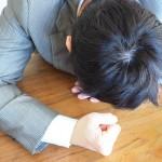 腰が痛くて動けない時の対処法【病院や仕事はどうする?】