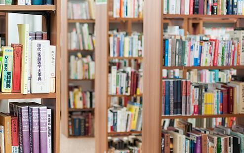 図書館に置いてある本